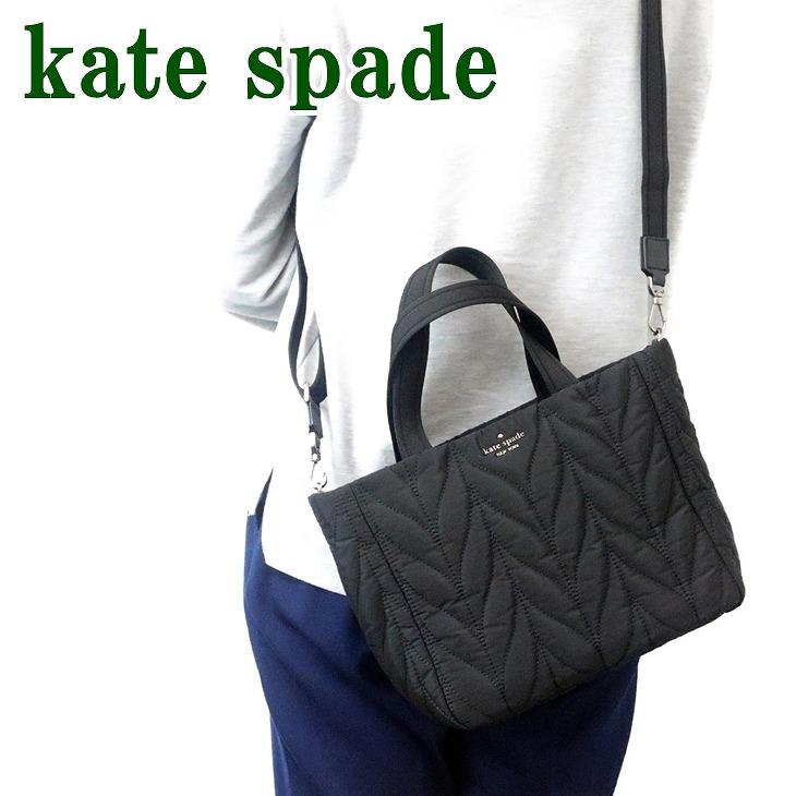 ケイトスペード KATE SPADE バッグ トートバッグ 斜めがけ 2way ショルダーバッグ WKRU5824-001 ブランド 人気