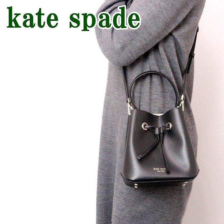 ケイトスペード バッグ KATE SPADE レディース ショルダーバッグ 斜めがけ 3way ハンドバッグ 巾着式 WKRU5857-012 ブランド 人気
