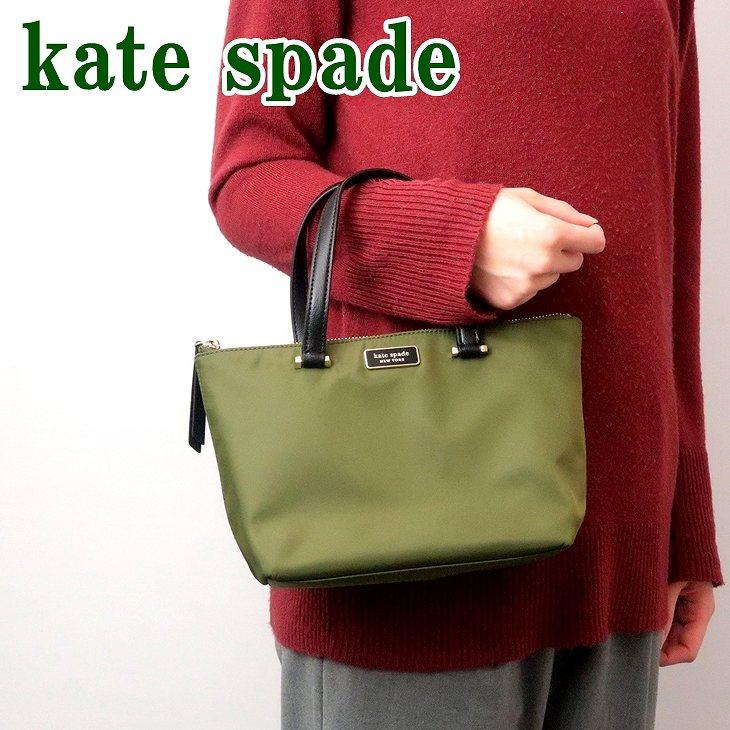 ケイトスペード KateSpade バッグ ハンドバッグ ミニ トート WKRU5992-355 ブランド 人気