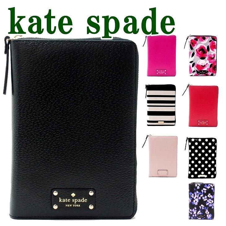 kate spade new york など人気ブランドのシステム手帳のおすすめを教えてください