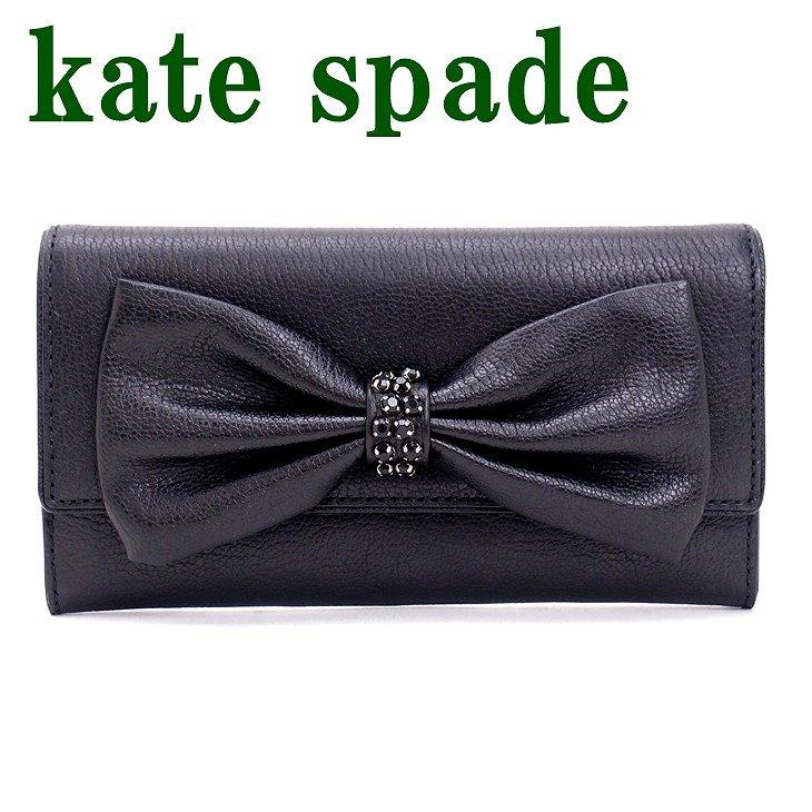ケイトスペード 長財布 KATE SPADE WLRU2715-001 3way ハンドバッグ ポーチ がま口 リストレット