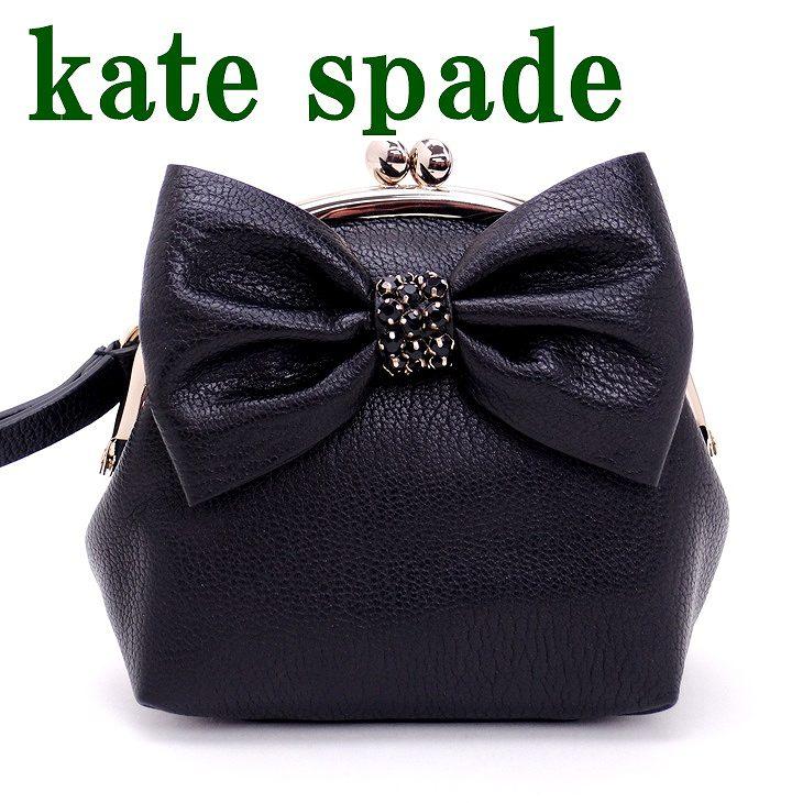 ケイトスペード ハンドバッグ KATE SPADE WLRU2716-001 バッグ ポーチ がま口 リストレット