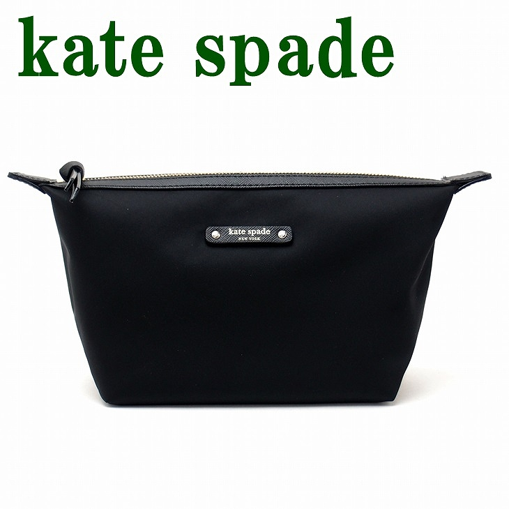 ケイトスペード バッグ KateSpade ポーチ コスメポーチ 化粧ポーチ WLRU3327-001 ブランド 人気