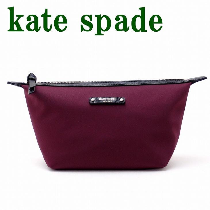 ケイトスペード バッグ Kate Spade ポーチ コスメポーチ 化粧ポーチ WLRU3327-623 ブランド 人気