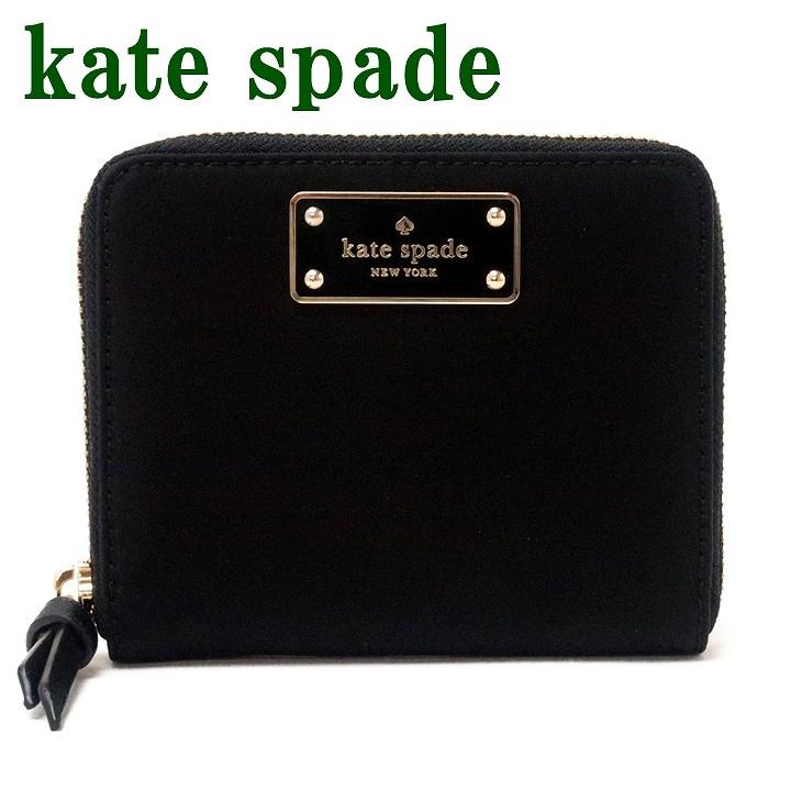 ケイトスペード Kate Spade 財布 レディース 二つ折り財布 レディース ラウンドファスナー WLRU4898-001 ブランド 人気
