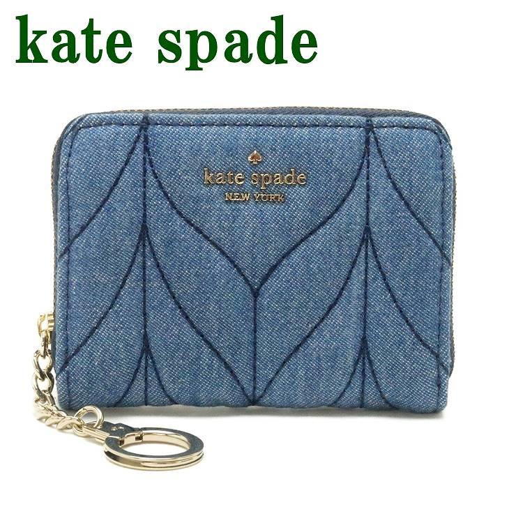 ケイトスペード KateSpade 財布 コンパクト財布 コインケース キーリング デニム WLRU5403-484 ブランド 人気