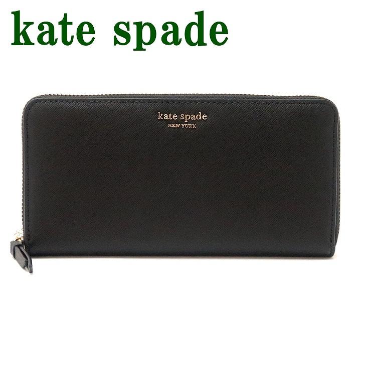 ケイトスペード 財布 Kate Spade 長財布 レディース ラウンドファスナー WLRU5448-001 ブランド 人気