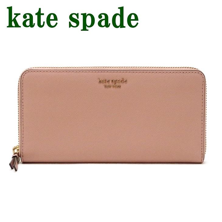 ケイトスペード 財布 Kate Spade 長財布 レディース ラウンドファスナー ピンク WLRU5448-265 ブランド 人気