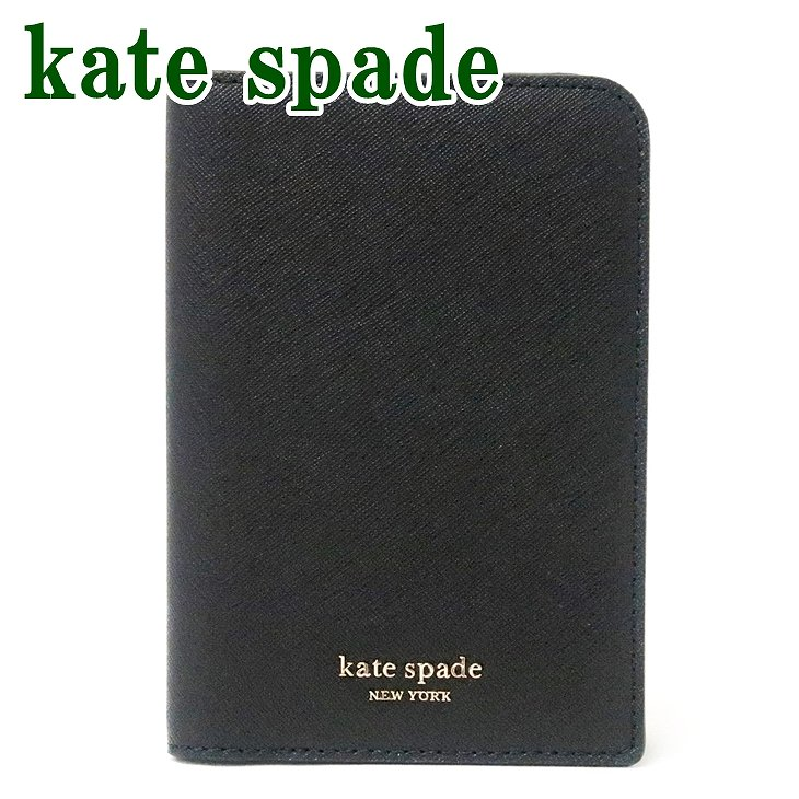 ケイトスペード Kate Spade レディース パスポートケース ロゴ レザー WLRU5546-001 【ネコポス】 ブランド 人気