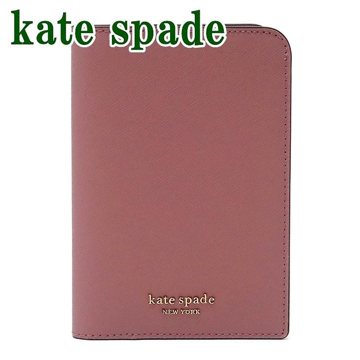 ケイトスペード Kate Spade レディース パスポートケース ロゴ レザー ピンク WLRU5546-682 【ネコポス】 ブランド 人気