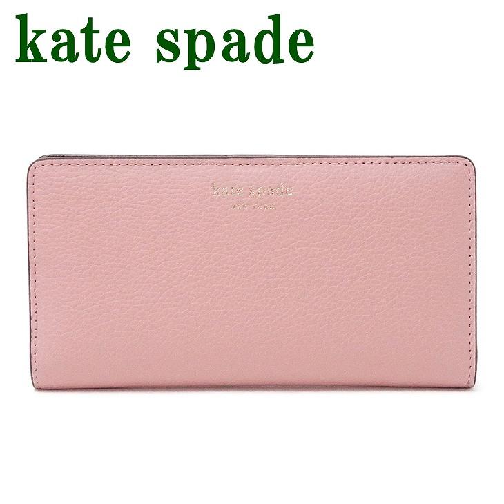 ケイトスペード 財布 Kate Spade 長財布 二つ折り レディース ピンク レザー WLRU5564-950 ブランド 人気