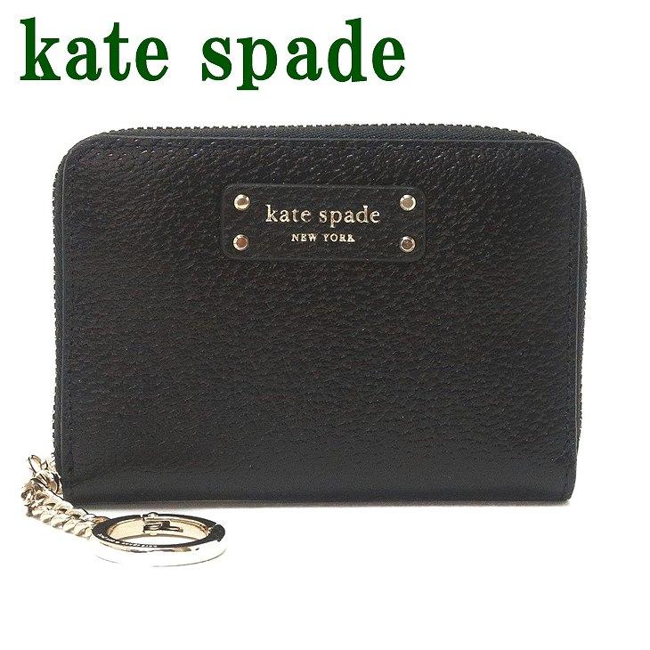 ケイトスペード KateSpade 財布 コンパクト財布 コインケース キーリング レザー ブラック 黒 WLRU5587-001 ブランド 人気