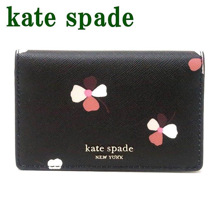 ケイトスペード KateSpade カードケース IDケース パスケース 定期入れ WLRU5663-098 【ネコポス】 ブランド 人気