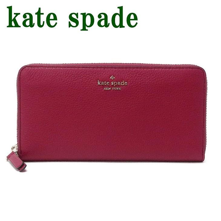 ケイトスペード Kate Spade 財布 レディース 長財布 ラウンドファスナー レザー ピンク WLRU5833-616 ブランド 人気