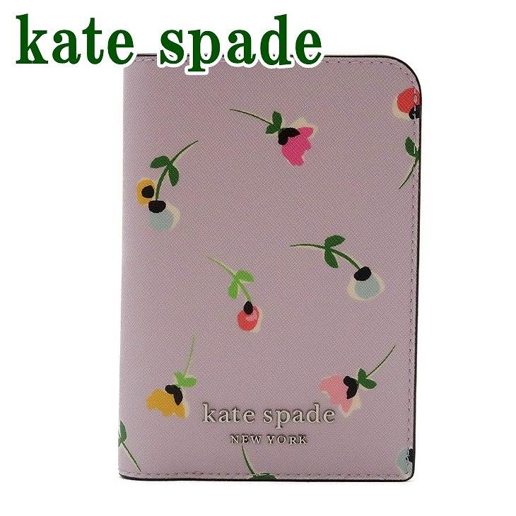 ケイトスペード Kate Spade レディース パスポートケース ロゴ 花柄 レザー WLRU5908-974 【ネコポス】 ブランド 人気