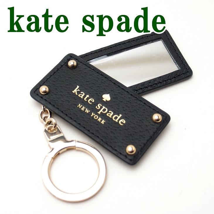 ケイトスペード キーホルダー KATESPADE キーリング 手鏡 鏡 WORU0242 001ネコポスブランド 人気XN8nwPk0O