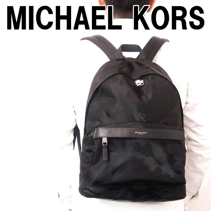 マイケルコース MICHAEL KORS ショルダーバッグ バックパック リュック ブラック 黒 カモフラージュ カモ 迷彩柄 37T7LKNB2U-BLK ブランド 人気