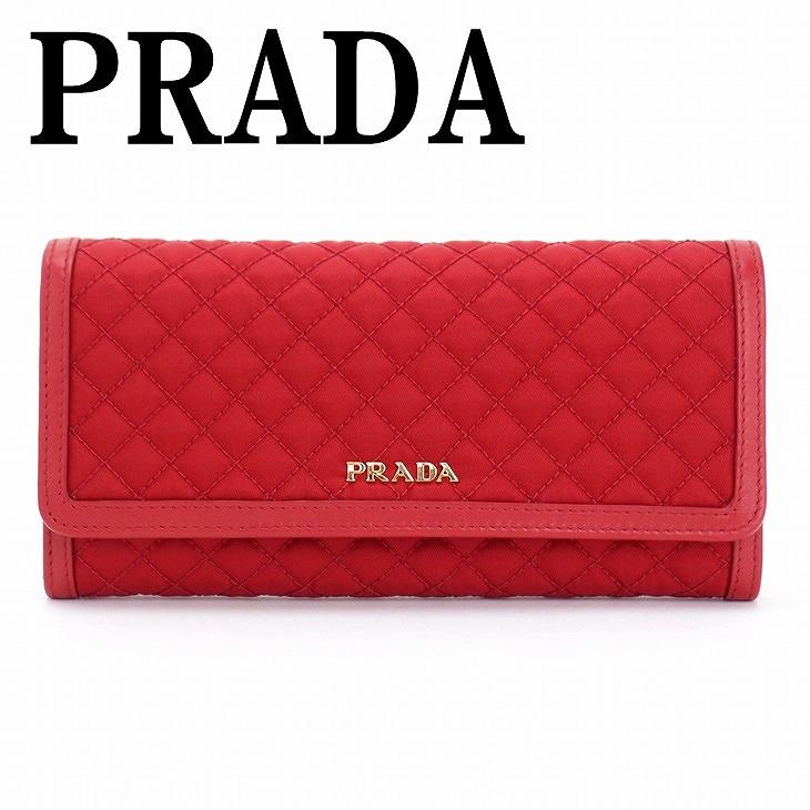 【イタリア買付】プラダ 長財布 PRADA 1M1132-2EZ6-F068Z 財布 レディース レッド キルティング パスケース付 ブランド 人気