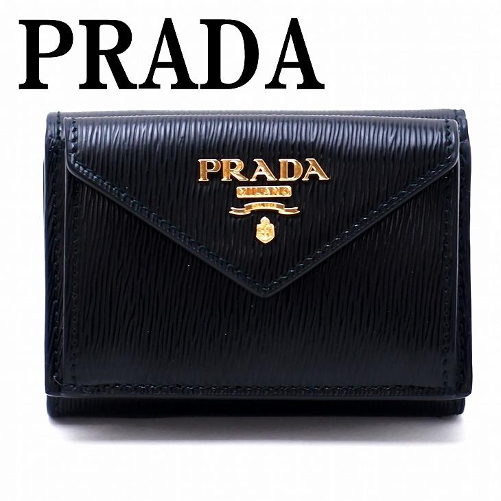 プラダ PRADA 財布 三つ折り財布 レディース VITELLO MOVE NERO 黒 ブラック 1MH021-2B6P-F0002 ブランド 人気