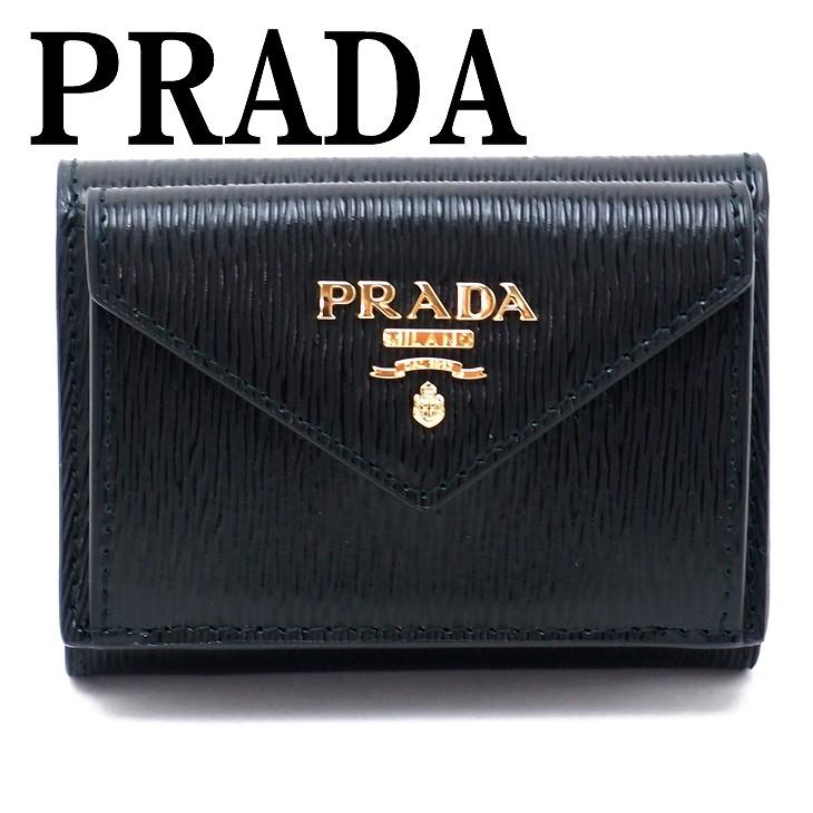 プラダ PRADA 財布 三つ折り財布 レディース VITELLO MOVE NERO 黒 ブラック 1MH021-2EZZ-F0002 ブランド 人気
