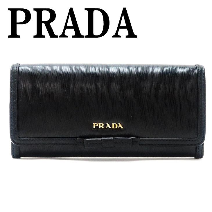 プラダ PRADA 財布 長財布 レディース VITELLO MOVE ブラック 黒 パスケース付 1MH132-2B6S-F0002 ブランド 人気