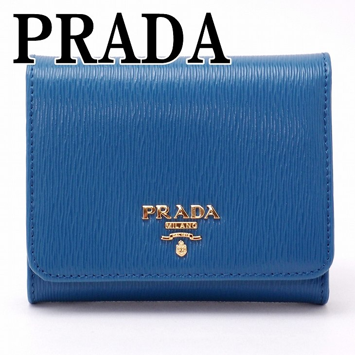 プラダ PRADA 財布 三つ折り財布 レディース VITELLO MOVE COBALT 1MH176-2EZZ-F0215 ブランド 人気
