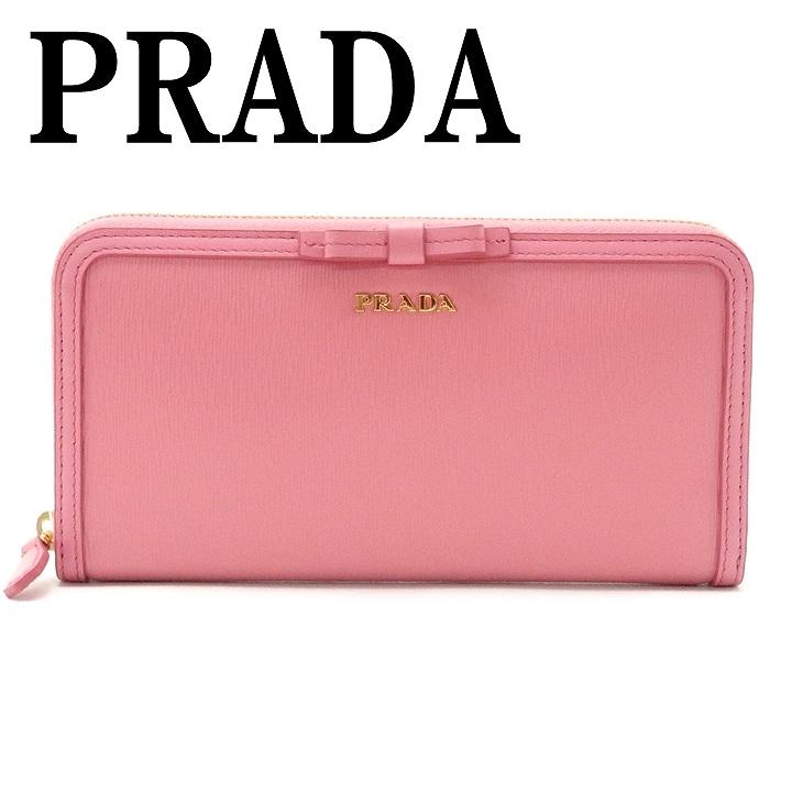 プラダ PRADA 財布 長財布 レディース VITELLO MOVE ピンク 1ML506-2B32-F0410 ブランド 人気