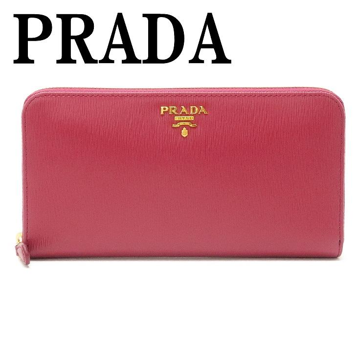 プラダ PRADA 財布 長財布 レディース ラウンドファスナー 1ML506-2EZZ-F0BA8 ブランド 人気