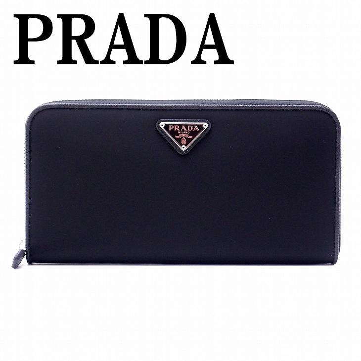 【イタリア買付】プラダ PRADA 財布 メンズ 長財布 レディース ラウンドファスナー NERO ブラック 黒 1ML506-UZ0-F0002 ブランド 人気