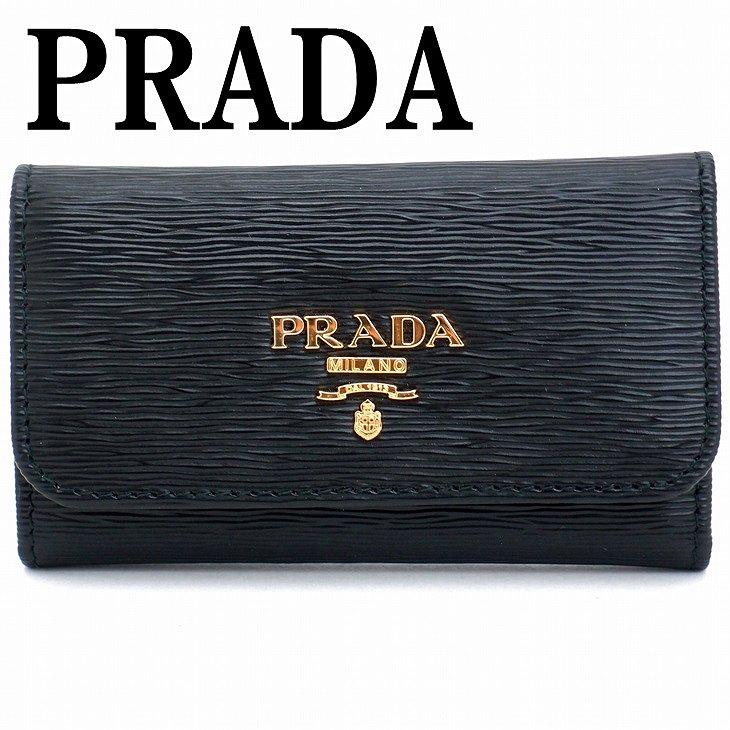 【イタリア買付】プラダ キーケース PRADA 6連 VITELLO MOVE NERO 黒 レディース 1PG222-2EZZ-F0002 ブランド