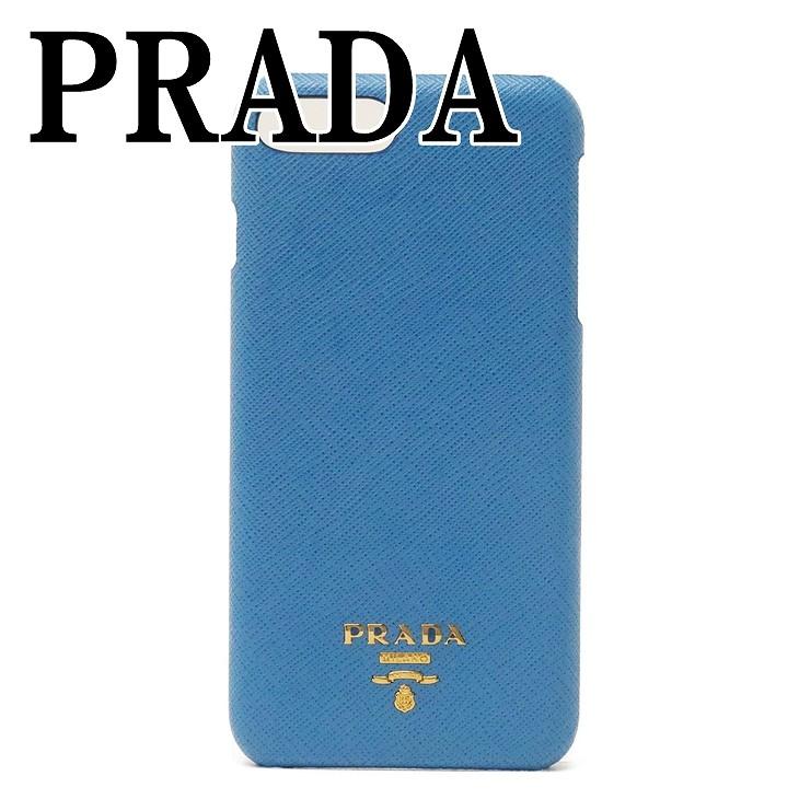 プラダ PRADA iPhone XS Max 専用 スマホケース ケース スマホカバー アイフォン シェル型 レディース 1ZH036-QWA-F0P9S ブランド 人気