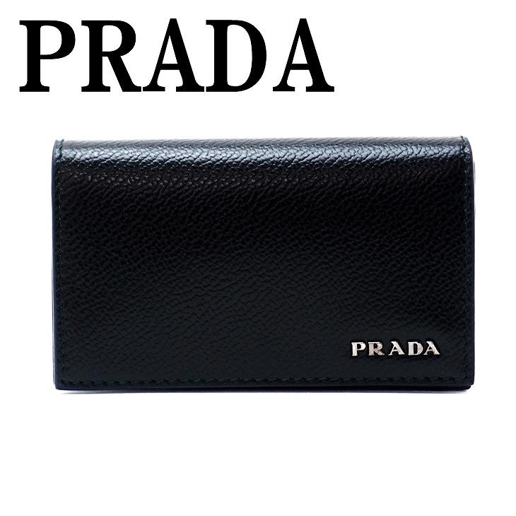 プラダ PRADA カードケース 名刺入れ メンズ NERO BARTICO 黒 サフィアーノレザー 2MC122-2CB1-F0G52 ブランド 人気