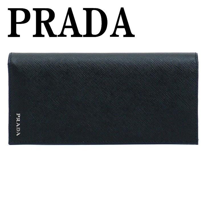 【イタリア買付】プラダ 財布 PRADA 2MV836-2E26-F0R8F NERO 財布 メンズ 黒 レザー ブランド 人気