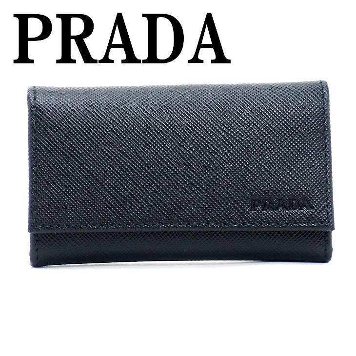 【イタリア買付】プラダ キーケース PRADA プラダ メンズ キーリング 6連 NERO 黒 サフィアーノレザー 2PG222-PN9-F0002 ブランド 人気