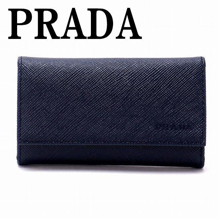 【イタリア買付】プラダ キーケース PRADA 2PG222-PN9-F0216 BALTICO SAFIANO キーリング 6連 ネイビー サフィアーノレザー