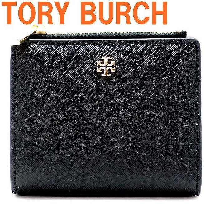 トリーバーチ TORYBURCH 財布 二つ折り財布 レザー 47389-001 ブランド 人気