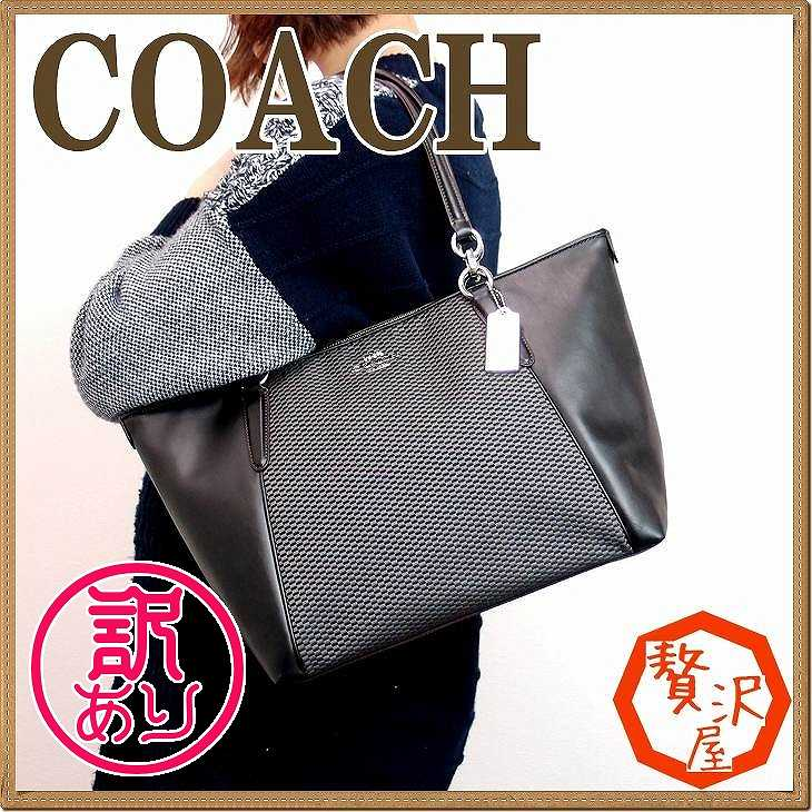 【訳あり】コーチ COACH バッグ トートバッグ レディース キャンバス レザー ハンドバッグ 57246SGYBK-W1 ブランド 人気
