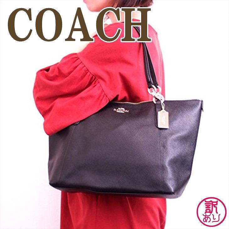 【訳あり】コーチ COACH バッグ トートバッグ レディース ショルダーバッグ レザー 57526IMBLK-W1 ブランド 人気