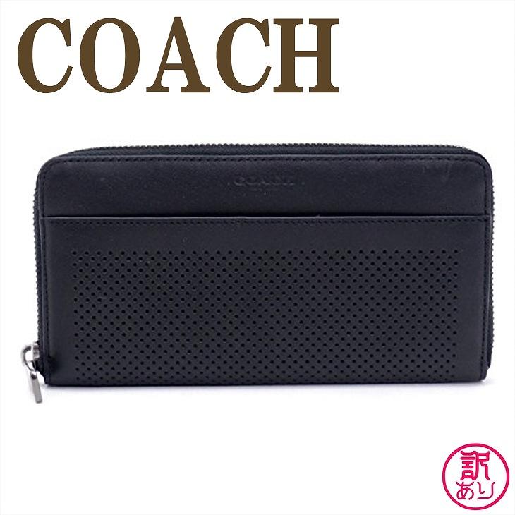 【訳あり】コーチ COACH 財布 メンズ 長財布 ラウンドファスナー パンチング レザー 58104BLK-W2 ブランド 人気