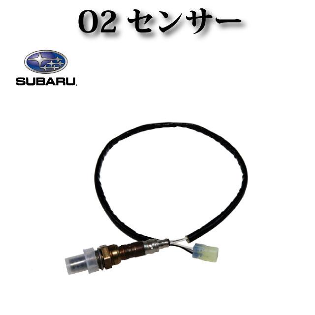 O2センサー 純正同等品 22690-AA440【スバル レガシィ BE5】