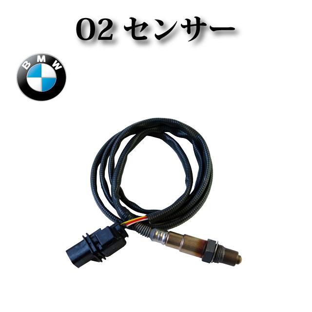 O2センサー ラムダセンサー 【BMW E92 325i 335i】11787558055