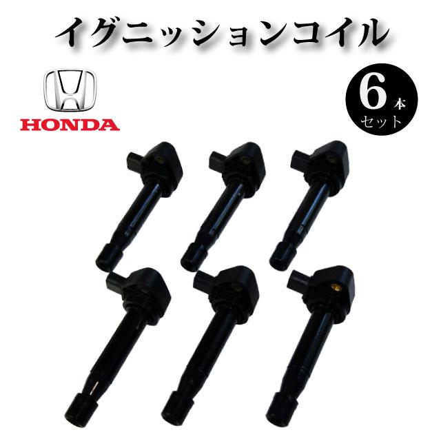 イグニッションコイル 6本セット30520-P8E-A01 純正同等品【ホンダ セイバー UA5】
