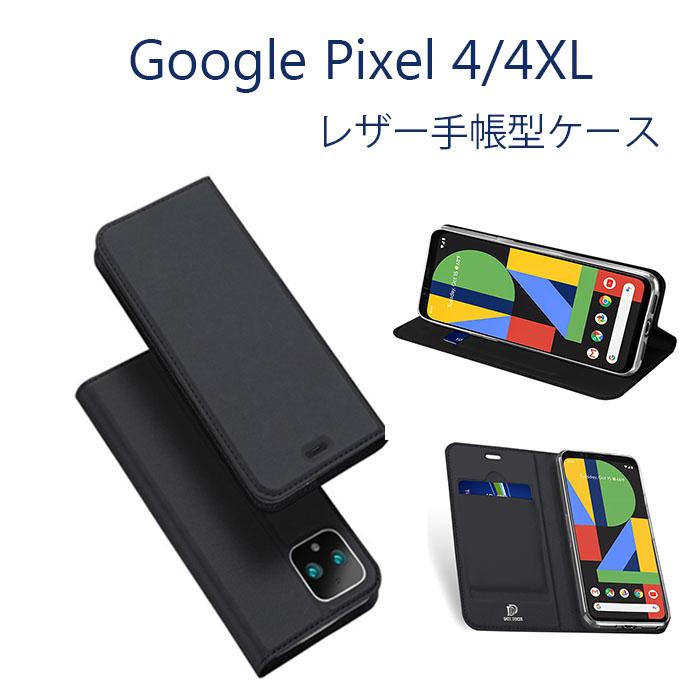 送料無料 Google Pixel 4 XL スマホケース 手帳型スマホケース 授与 google pixel ケース手帳型 レザー 入荷予定 pixel4 グーグル ベルトなし 装着したままワイヤレス充電可能 カードポケット カバー おしゃれ スマホカバー PU ブック型ケース ピクセルケース