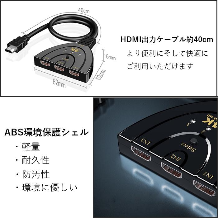 【楽天市場】HDMI 切替器 分配器 3チャンネル入力1出力 4K/3D/1080P対応 ボタン手動切替 Hdmi