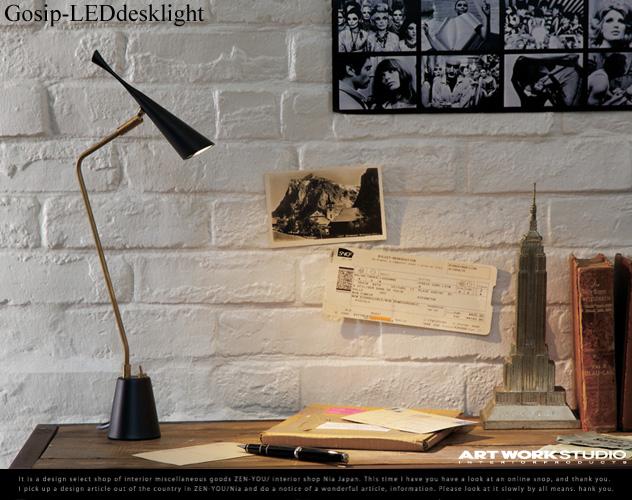 Gossip-LEDdeskligt / ゴシップデスクライトART WORK STUDIO(アートワークスタジオ)  照明 ライト ランプ デスク テーブルAW-0376E