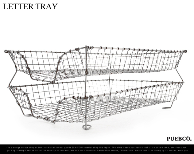 LETTER TRAY(2段)信托盤2Later 411040/PUEBCO puebuko收藏托盤紙筐子A4
