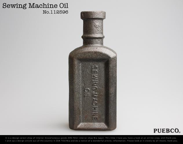 起CAST IRON BOTTLE演員表鐵桿瓶Sewing Machine Oil 112596/PUEBCO puebuko 1輪旋律乾燥花筆復古鎮紙雛形葡萄酒瓶