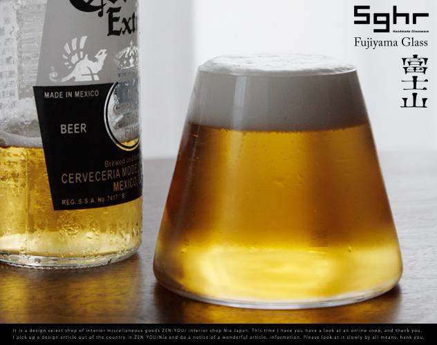 FUJIYAMA GLASS / Fuji glass sghr / sugahara sugahara craft glass Mt. Fuji beer glass viagras sghr Cup glass GIFT gift sugahara SGHR-0150