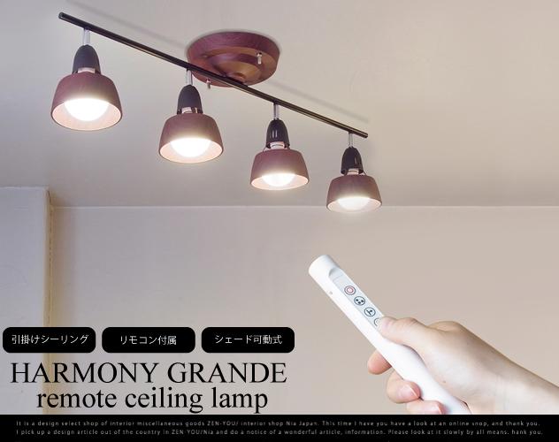 Harmony Grande Remote Ceiling Lamp ハーモニーグランデリモートシー Ring Art Work Studio Lighting Light Spot