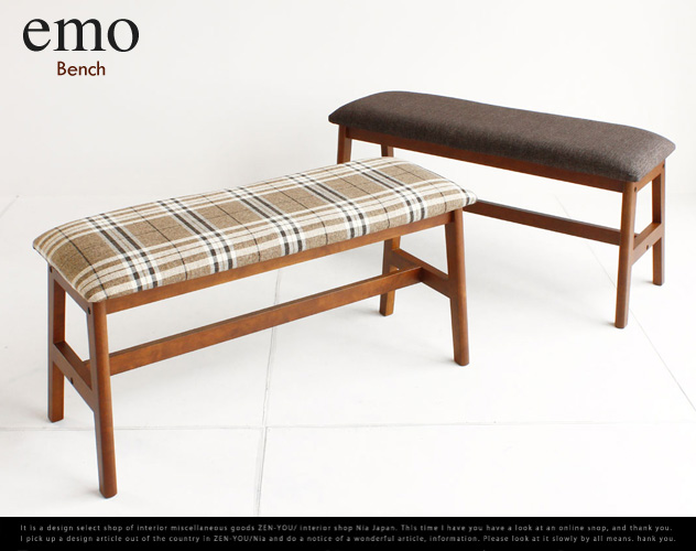 Emo Bench Wood Sofa Tree Dining Waiting For Entrance Chair Table